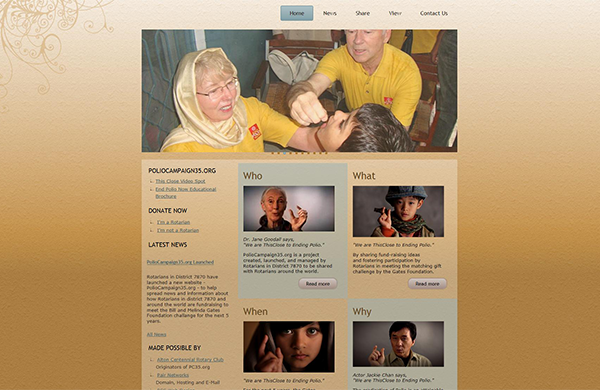 polio-campaign-35-cms-enabled-website-designed-by-pcs-web-design-web.png
